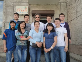 Mongolian students in public